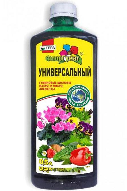 """ФлорГумат """"Универсальный"""""""