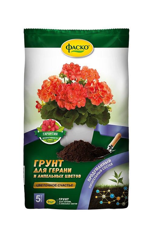 Грунт питательный с микроэлементами для герани и ампельных цветов