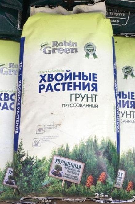 Грунт для хвойных растений Robin Green (25л)