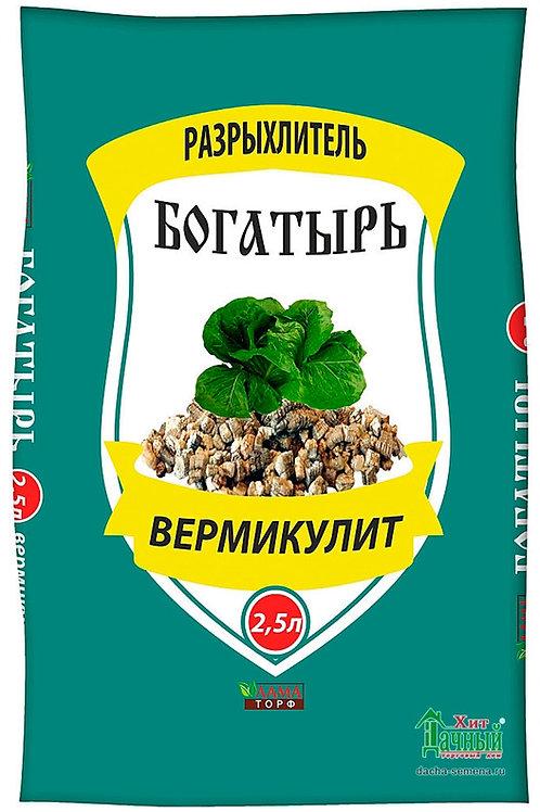 """Разрыхлитель """"Богатырь"""" Вермикулит"""
