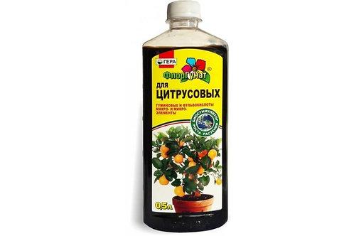Гера ФлорГумат«Для Цитрусовых»