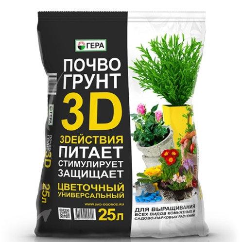 """Почвогрунт 3D """"Цветочный"""" (25 л)"""