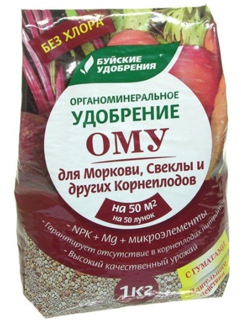 ОМУ для Моркови,  свеклы и других корнеплодов