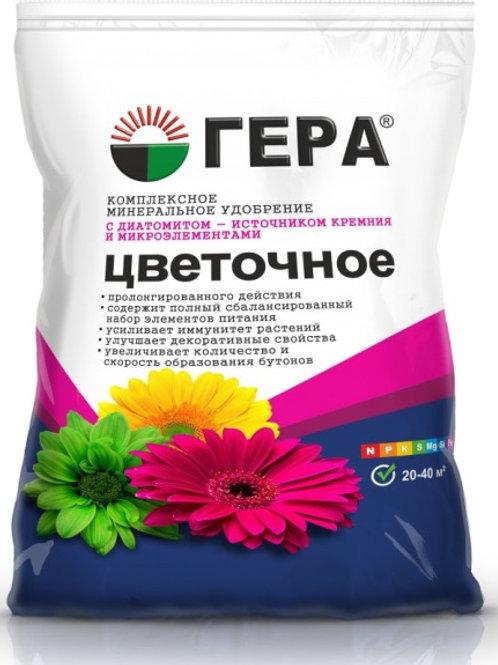 Удобрение Гера цветочное с диатомитом