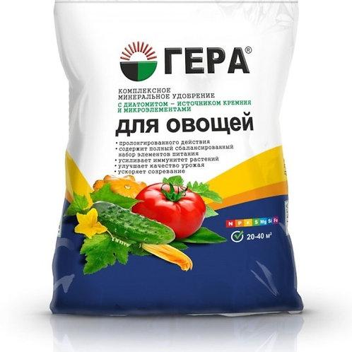 Удобрение ГЕРА для Овощей с диатомитом