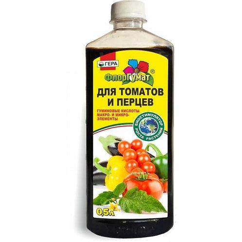 ГЕРА  ФЛОРГУМАТ«Для томатов, перцев и баклажанов»