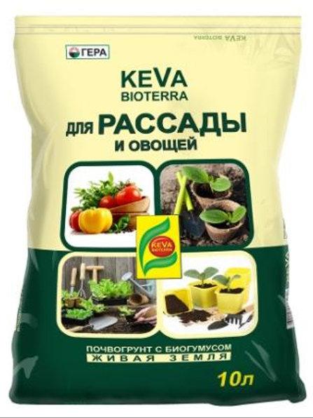 Почвогрунт Кева для рассады и овощей 10л.