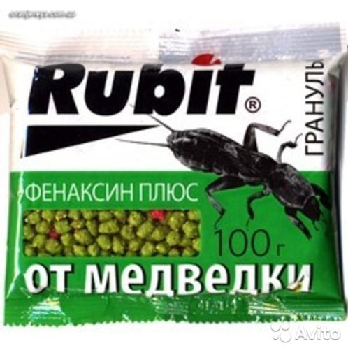 """""""Rubit"""" от медведки"""