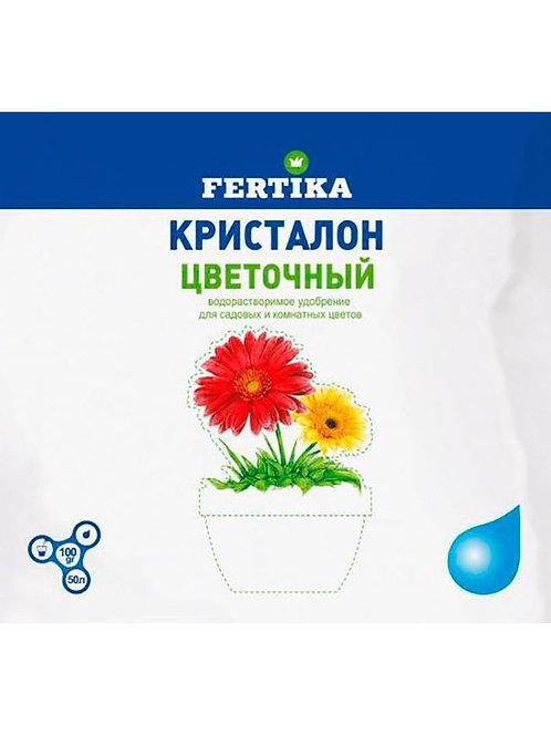 """Удобрение Фертика КРИСТАЛОН """"Цветочный"""""""