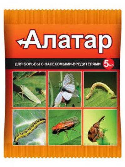 """Алатар """"для борьбы с насекомыми и вредителями"""" 25 МЛ"""