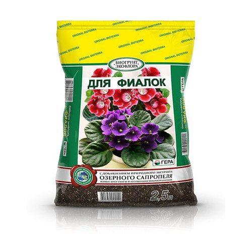 Смесь почвенная обогащенная Биогрунт для фиалок 2,5л.
