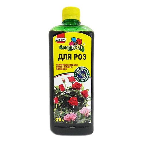 Гера ФлорГумат «Для Роз»