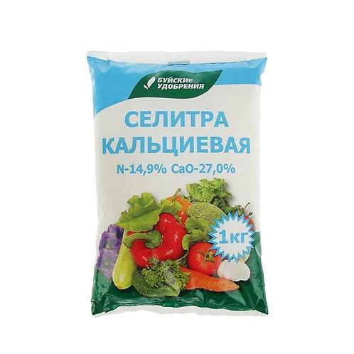 Удобрение Селитра кальциевая