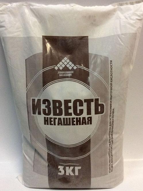 """Известь  Негашенная """"Декоративная коллекция"""""""