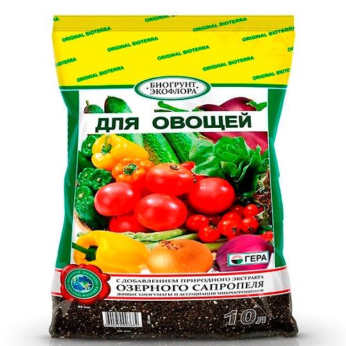 """Биогрунт  """"Для овощей"""""""