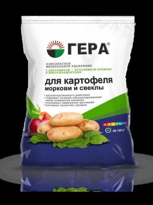 Удобрение ГЕРА для Картофеля, моркови и свеклы с диатомитом