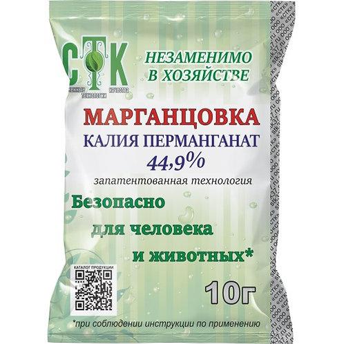 Марганцовка (Перманганат калия) 44,95%