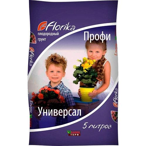 Плодородный грунт Флорика Универсал 5л.