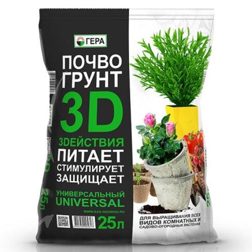 """Почвогрунт 3D """"Универсальный"""" (25 л)"""