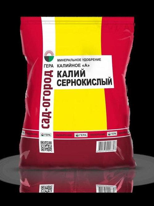 Калий сернокислый ГЕРА Калийное (порошок)