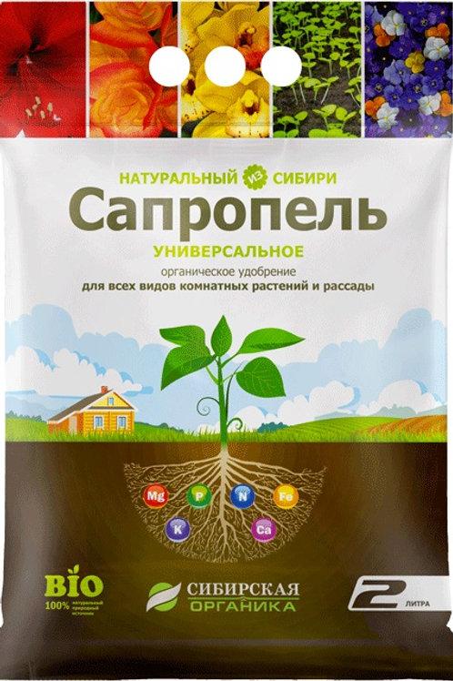 """""""Сапрогель"""" природное удобрение"""