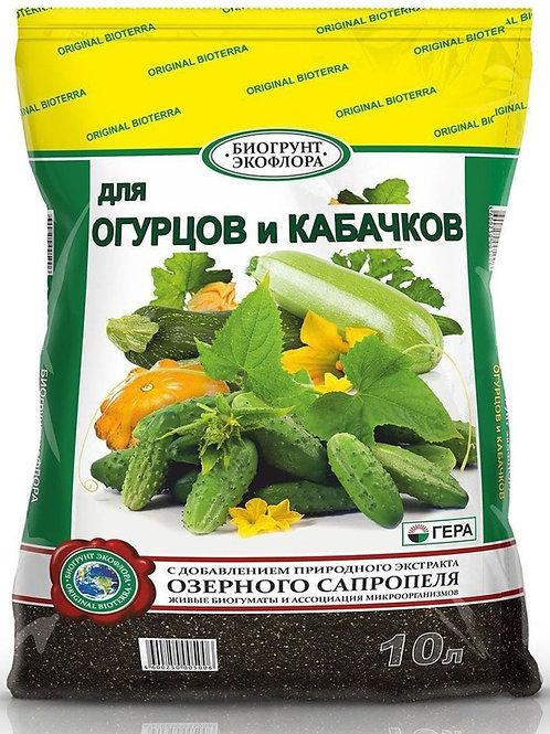 БиоГрунт  для огурцов
