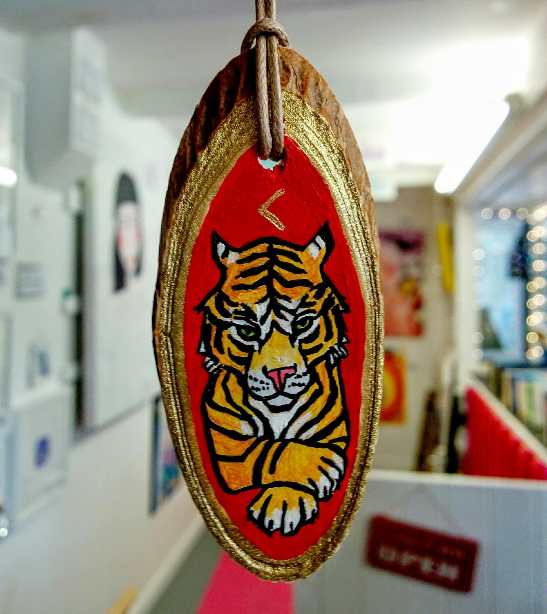 Hari the Tiger ~ SOLD