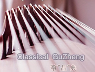 Classical GuZheng Album Now Available!!!