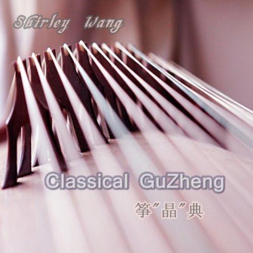 Classical GuZheng