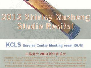 西雅图古筝工作室举办2013王晶古筝师生音乐会