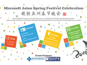 Microsoft Asian Spring Festival 2014