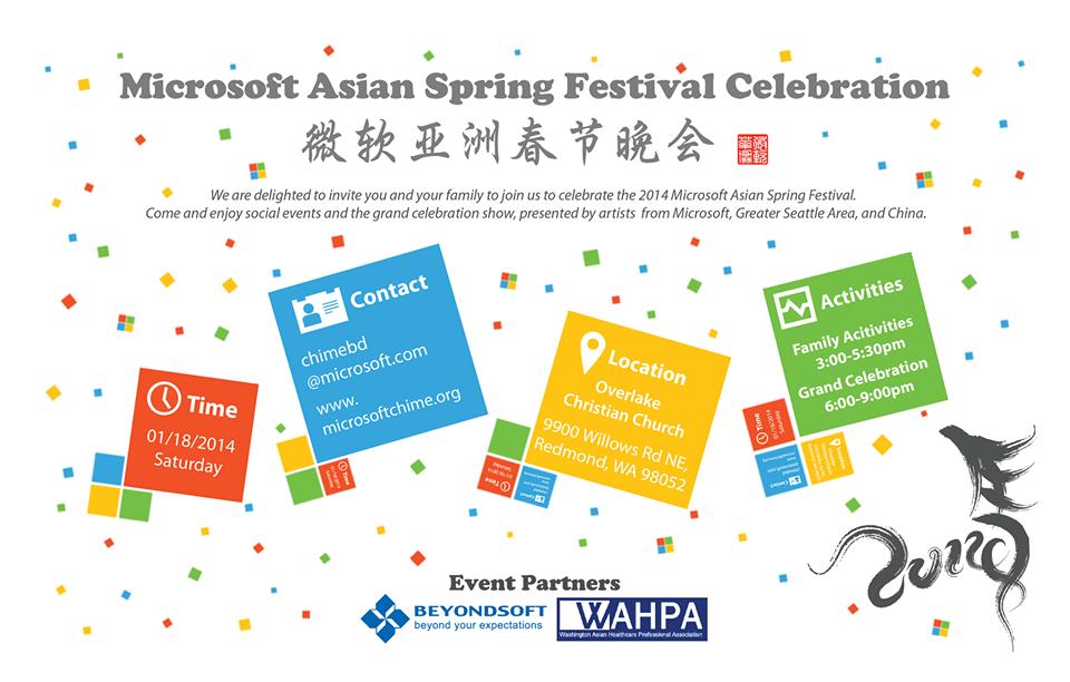 Microsoft Asian Spring Festival