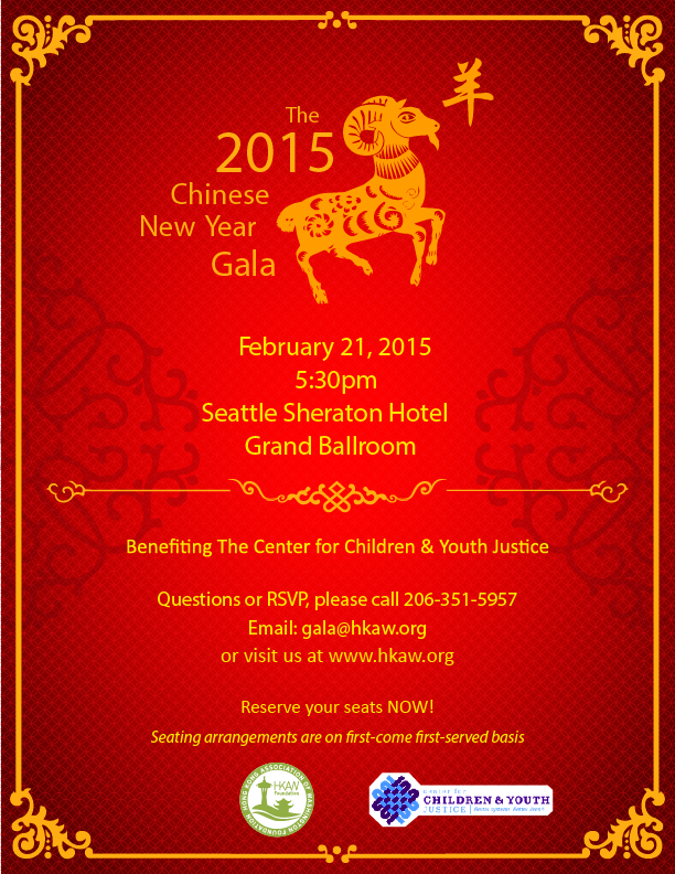 hong kong association lunar new year celebration seattle guzheng - Chinese New Year Images 2015