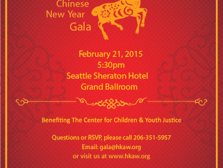 Hong Kong Association Lunar New Year Celebration
