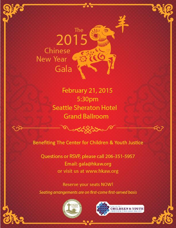 Seattle Guzheng Chinese New Year Gala