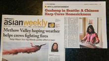 Guzheng in Seattle: A Chinese Harp Cures Homesickness