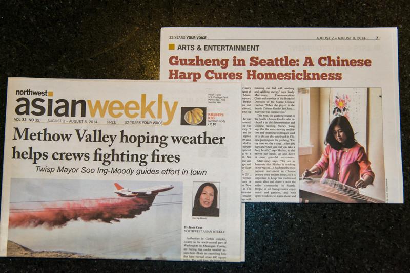 Guzheng in Seattle