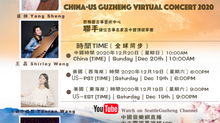China-US Guzheng Virtual Concert