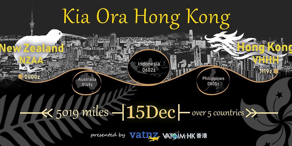 Kia Ora Hong Kong
