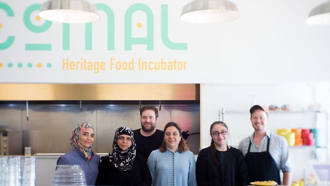 Comal Heritage Food Incubator