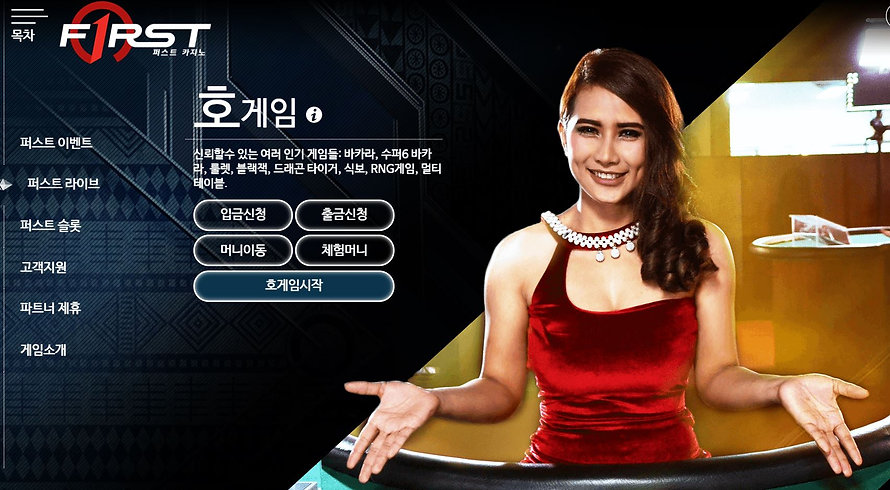 first-casino.JPG
