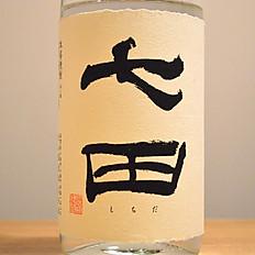 米焼酎 七田