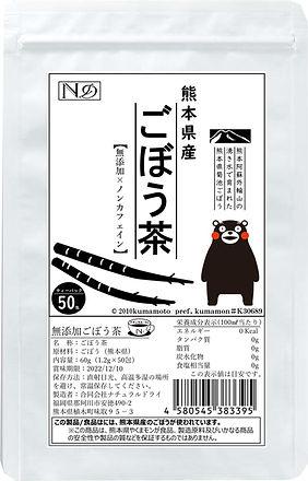 kikuimo12.jpg