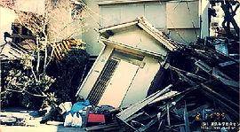 地震を教訓にしたログハウスキット
