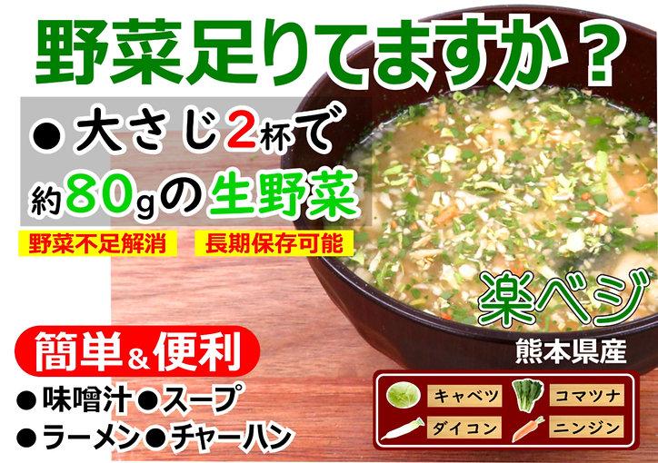 乾燥野菜_01.jpg