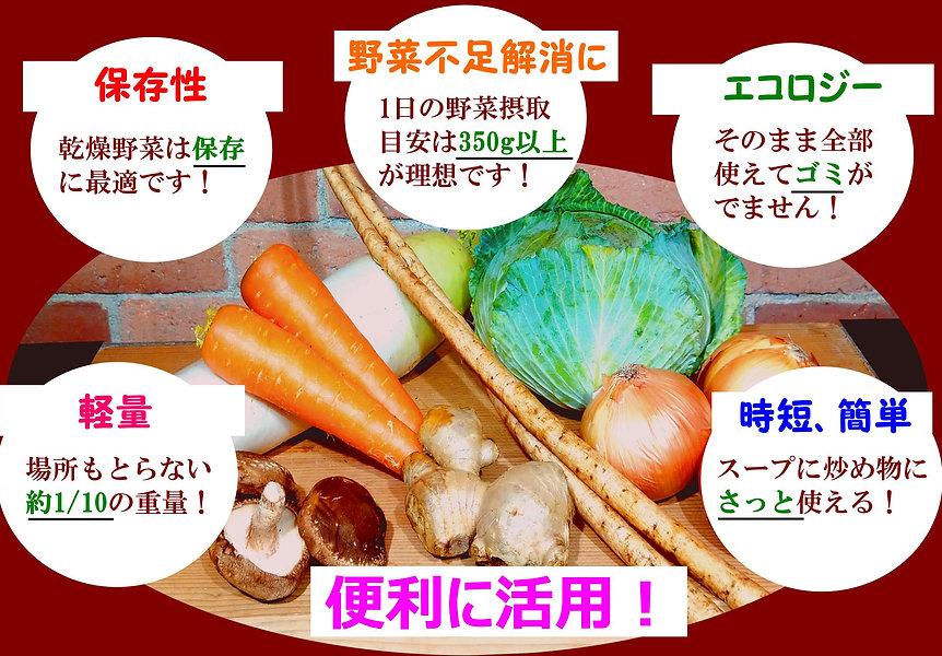 便利に活用_01.jpg