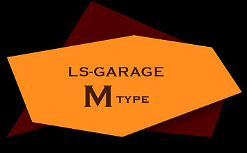 バイクガレージの標準タイプ
