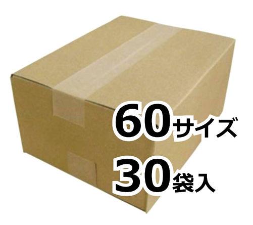 ダンボールギフト箱_603.jpg