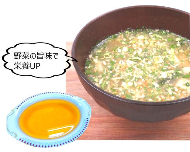 野菜出汁gazou.jpg