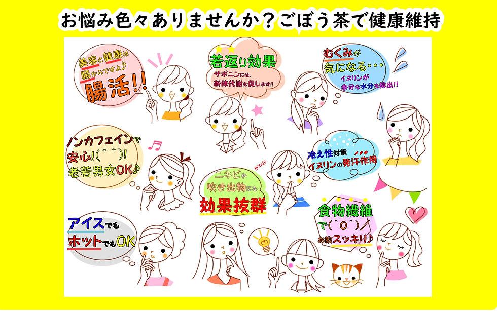 jyosei悩みトレ232.svg.2020_12_01_20_09_29.0_